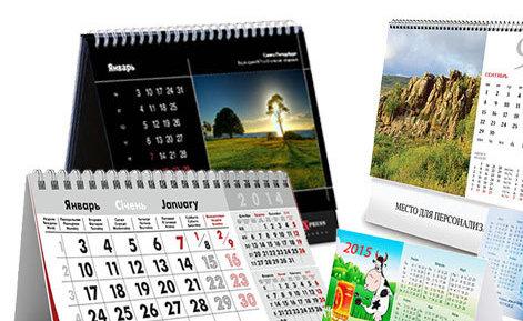 Печать календарей в Ростове-на-Дону
